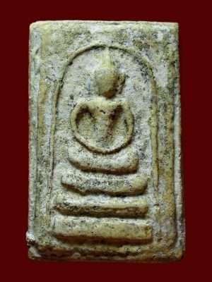 Pra Somdej Wat Rakhang
