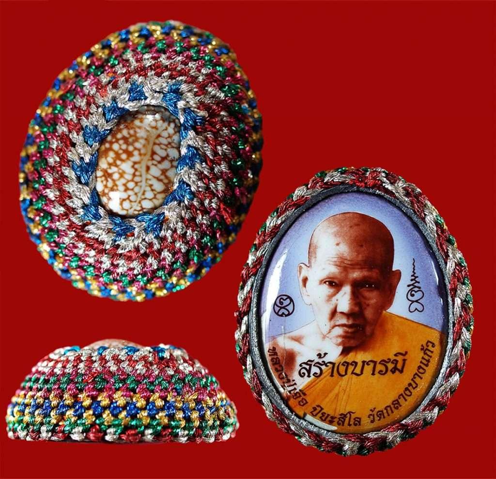 Bia GAe LP Jeua, Wat Klang Bang Gaew Thai Buddhist Amulets
