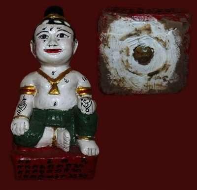 Guman, LP Chuan, 1st Gen