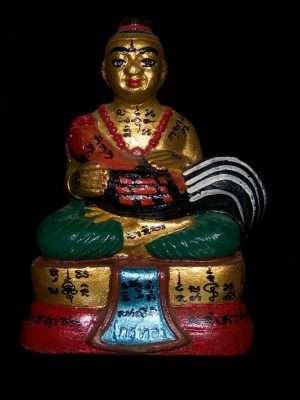 Guman Thong Grai Tong, Wat Sam Ngam Thai Buddhist Amulets