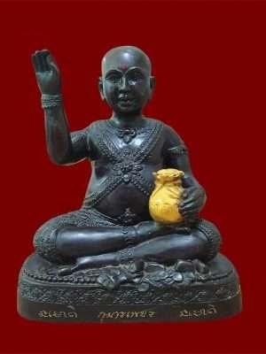 Guman Tong LP Key Thai Buddhist Amulets