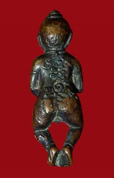 Guman Thong Wat Kositaram Thai Buddhist Amulets