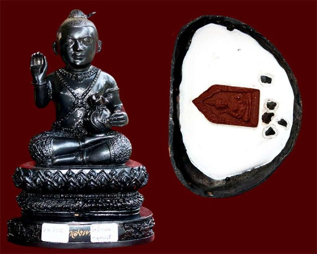 Gumam Wat Tamfad Thai Buddhist Amulets