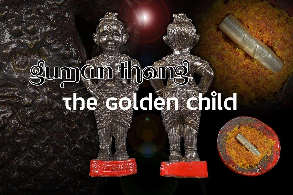Guman Thong