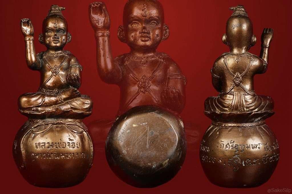 Guman Thong LP Joi Thai Buddhist Amulets