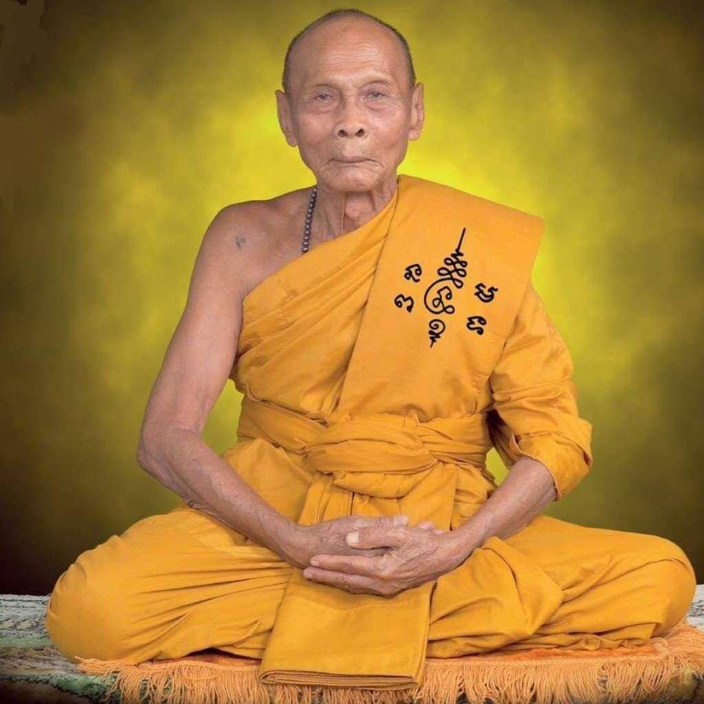Luang Phor Pian Thai Buddhist Amulets