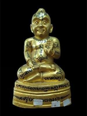 Guman Thong LP Sri Meuang Thai Buddhist Amulets
