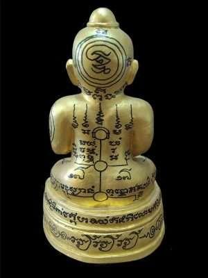 Guman LP Sri meuang Thai Buddhist Amulets