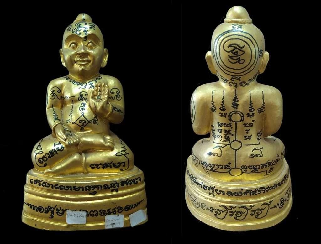 LP Sri Muang Guman Thong Thai Buddhist Amulets