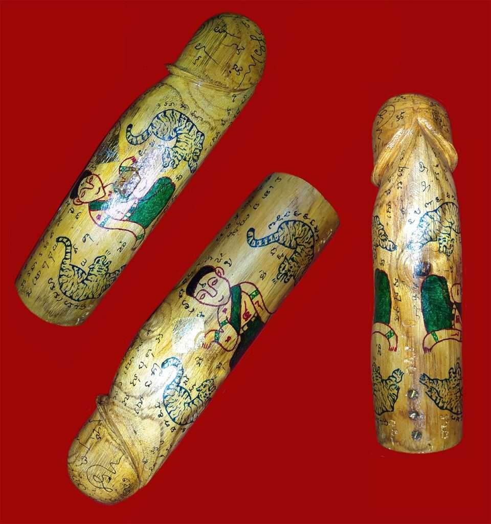 Palad Khik, Ajahn Boonsri Thai Buddhist Amulets