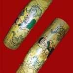 Palad Khik Thai Buddhist Amulets