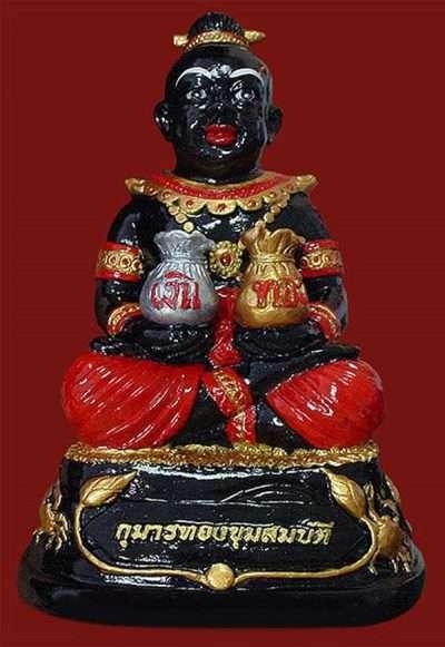 Guman Lp Piang front Thai Buddhist Amulets