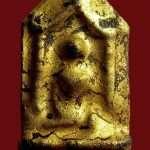 Pra Kru, Wat Talad plu Thai Buddhist Amulets