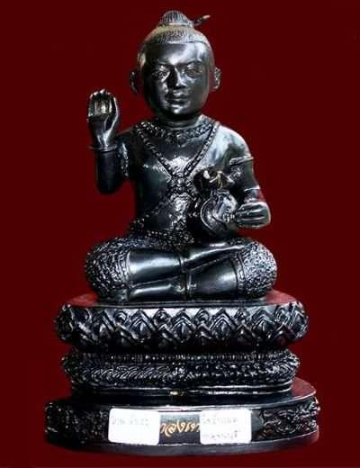 Guman Thong, LP Watchara Thai Buddhist Amulets