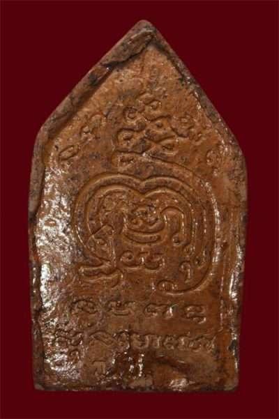 Wat Chaina