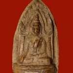 Khun Paen Luang Phor Tae, Wat Sam Nagam