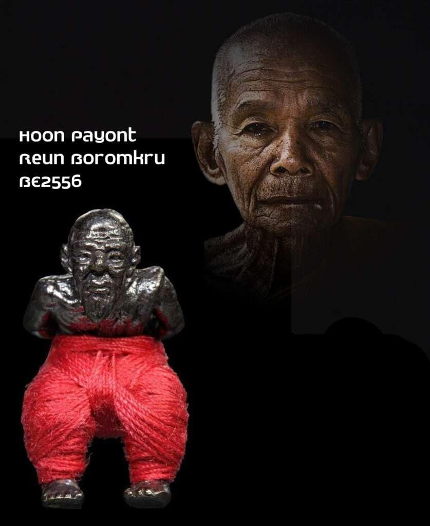 Hoon payont, Reun Baromkroo