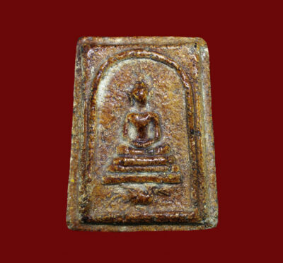 Pra Somdej Hanuman