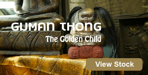 Guman Thong View Stock
