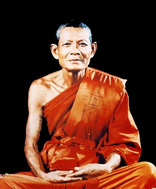 Luang Phor Yit