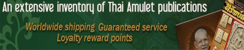 thai amulet books and publications
