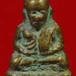 Luang Phor Ngern BE 2528