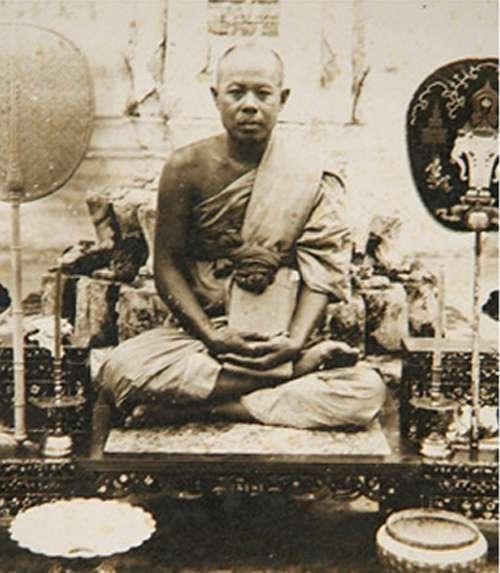 Luang Phor Pong